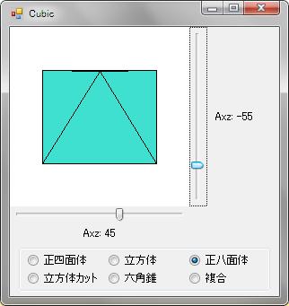 Cubic13