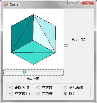 Cube23